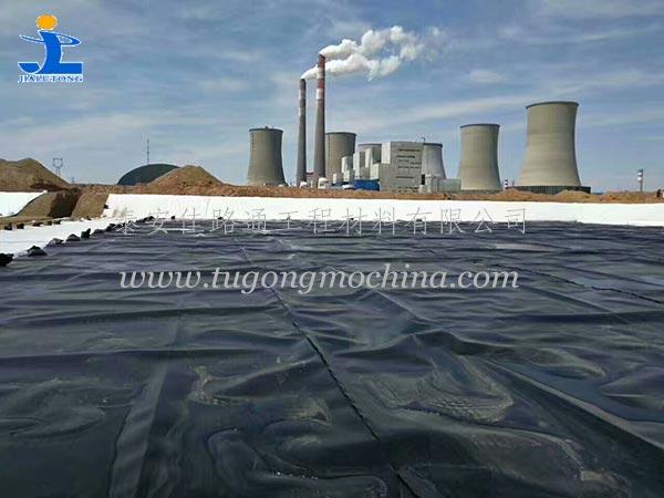 工业应用土工膜