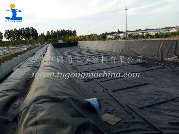 雨水收集防渗膜