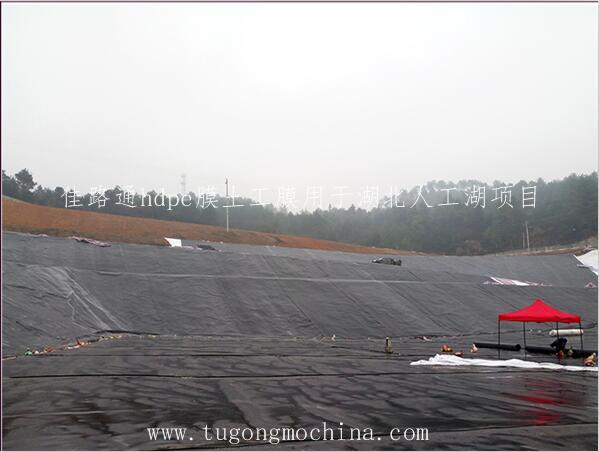 佳路通hdpe膜土工膜用于湖北人工湖项目
