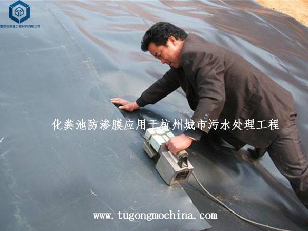 尾矿渣场防渗膜应用于赤峰矿业建设工程