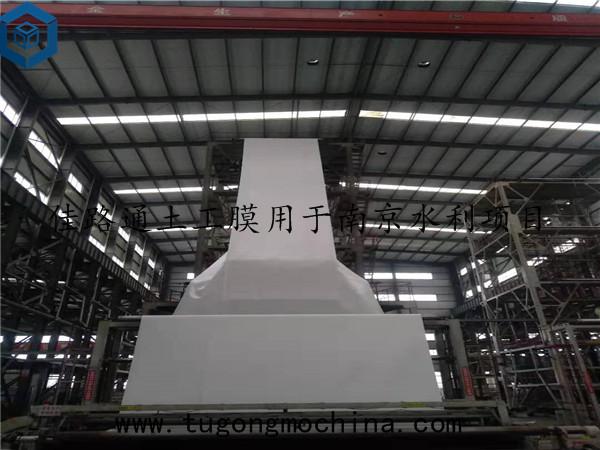 佳路通土工膜用于南京水利项目