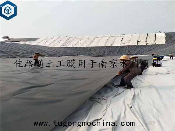 佳路通hdpe土工膜用于南京水利项目